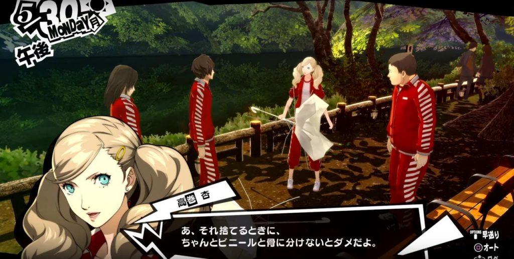 Persona 5 Royal's New Ann Takamaki Action Character Trailer